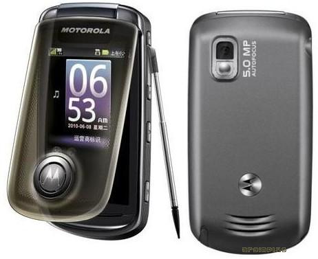 Como descargar Facebook para Motorola A1260