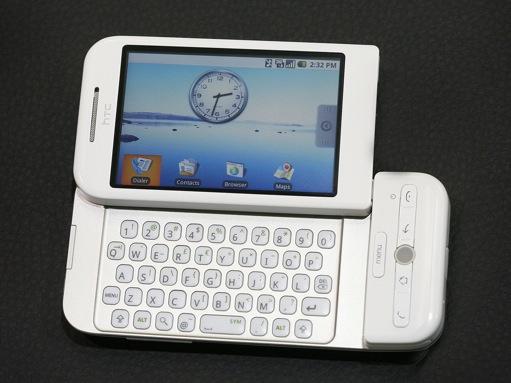 Como descargar Facebook para HTC Dream